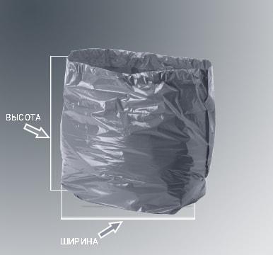 пакеты для мусора для вас